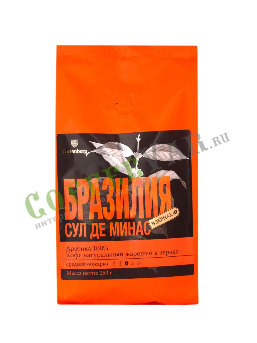 Кофе в зернах кг купить platinum 100 арабика отзывы