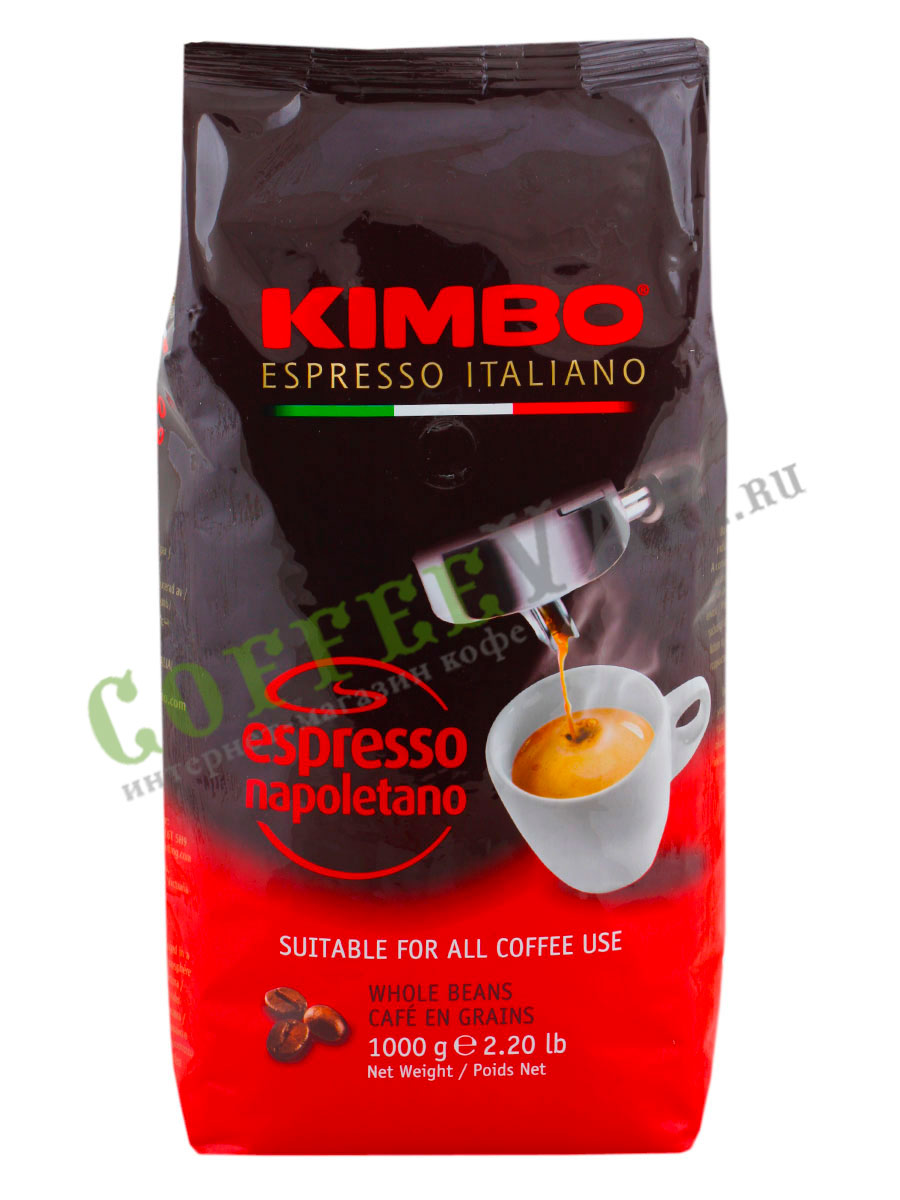 Кофе в зернах arabica купить x 1000g