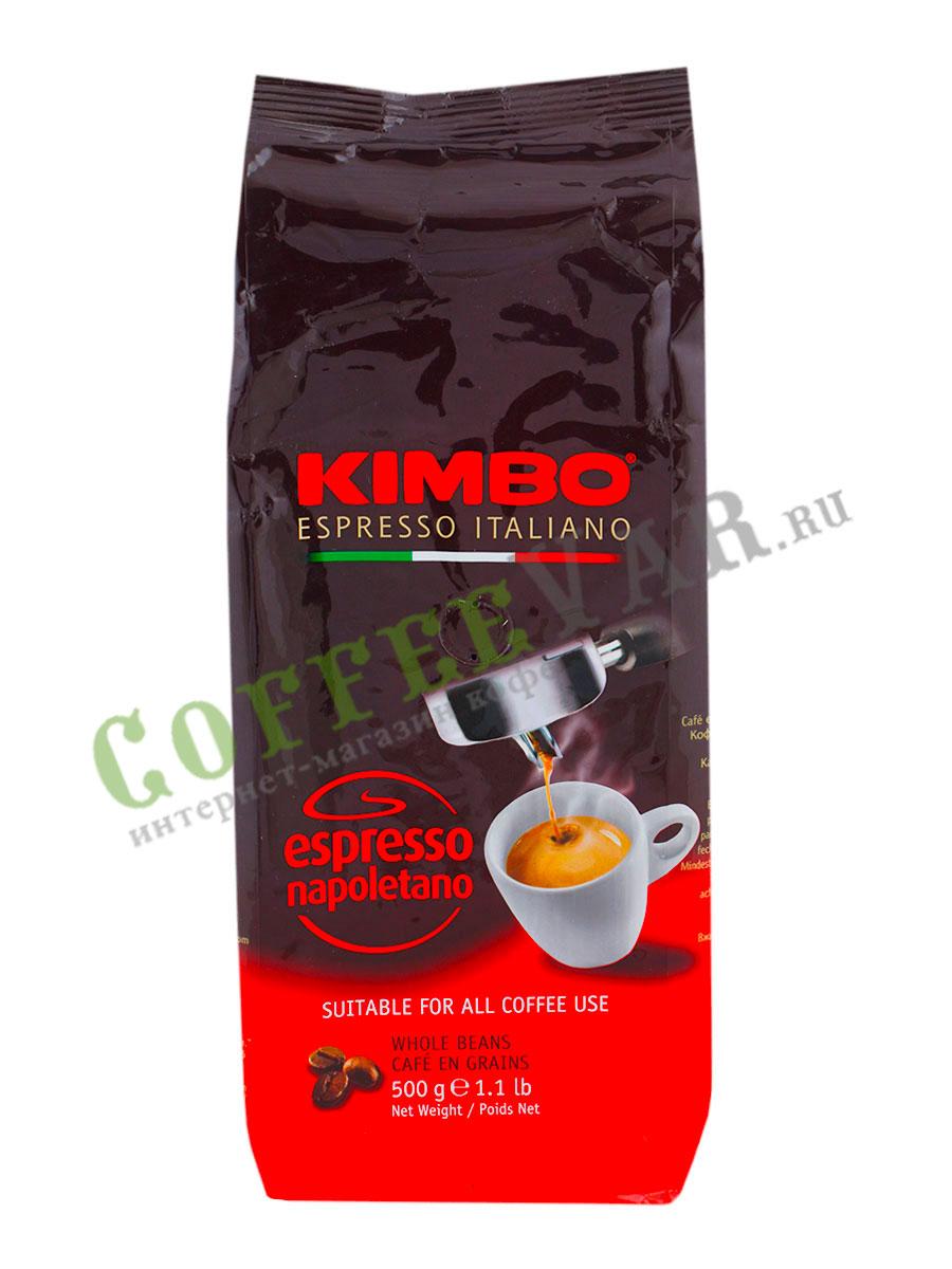 Купить кофе в зернах 1 кг москва paulig арабика 100 арабика