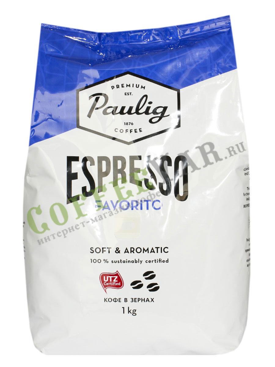 Colombian coffee arabica or robusta