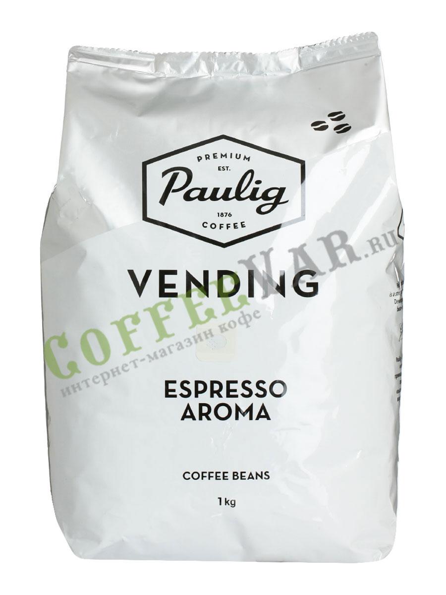 Купить кофе в зернах 1 кг москва arabica bean