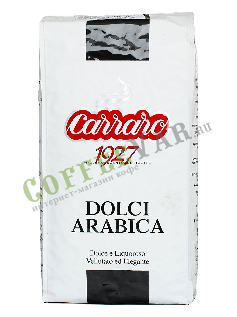 Where can i buy arabica coffee