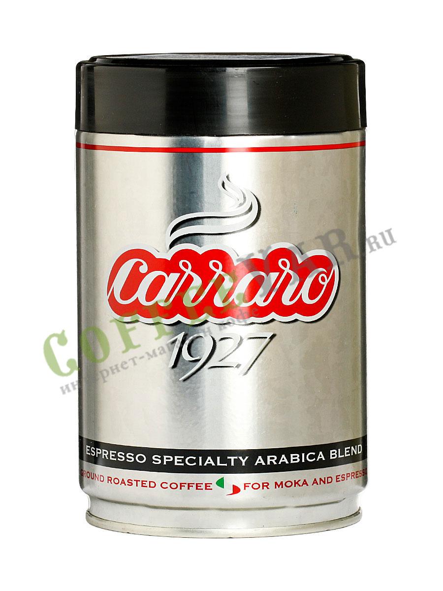 Кофе в зернах lebo extra 100 арабика