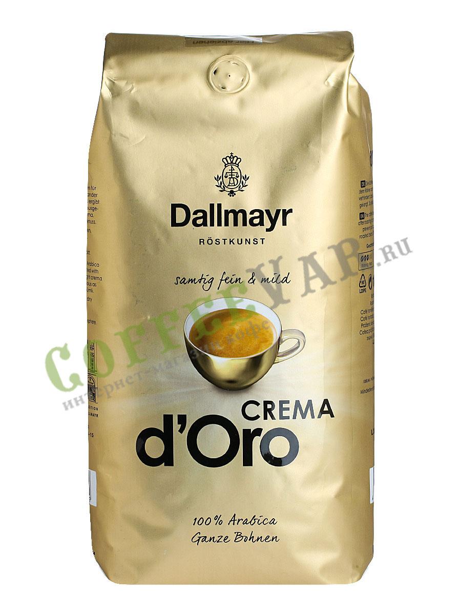Зеленый кофе в зернах купить киев