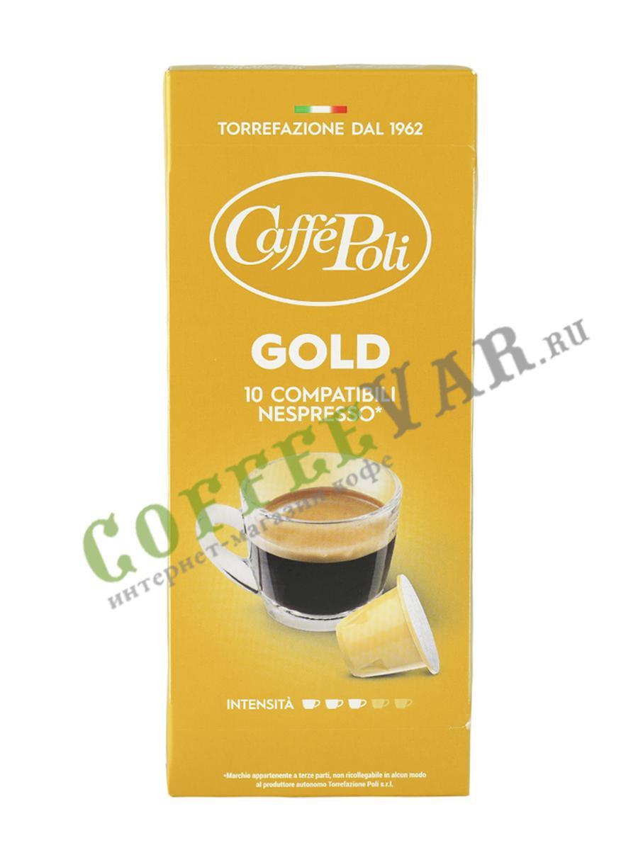 Свежеобжаренный кофе спб недорого