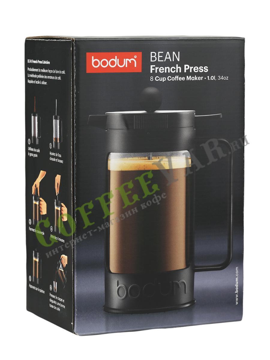 Френч-пресс Bodum Bean белый 1л (11376-913)