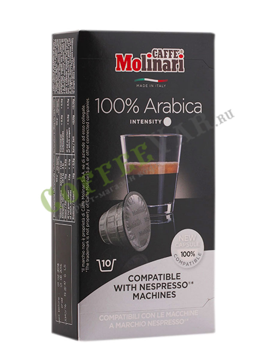 Best coffee beans arabica or robusta