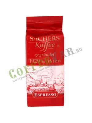 Кофе Helmut Sachers в зернах Espresso 250гр