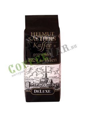 Кофе Helmut Sachers в зернах De Luxe 250гр