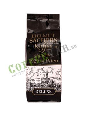 Кофе Helmut Sachers молотый De Luxe 250гр