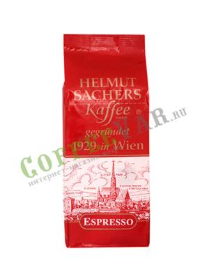 Кофе Helmut Sachers молотый Espresso 250гр