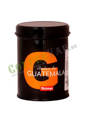 Кофе Malongo молотый Гватемала 125гр