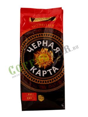 Кофе Черная карта 500 гр