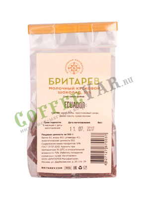 Бритарев шоколад молочный кусковой 100 гр
