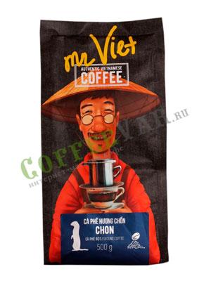 Кофе Mr Viet молотый Копи Лювак 500 гр