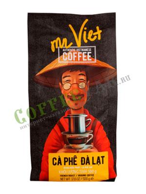 Кофе Mr Viet молотый Cafe Dalat 500 гр