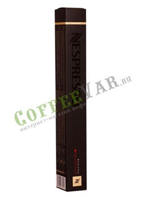Nespresso Ristretto decaf 10 капсул