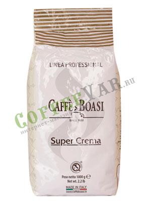 Кофе Boasi в зернах Super Crema