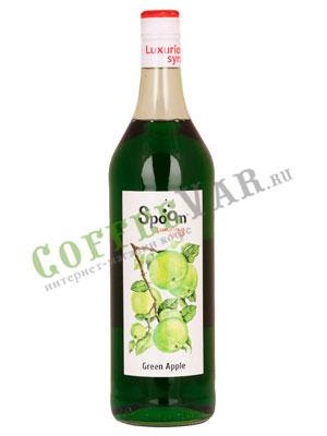 Сироп Spoom Яблоко Зеленое 1 л
