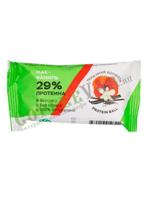 Конфеты HealthyBall Protein мак-ваниль