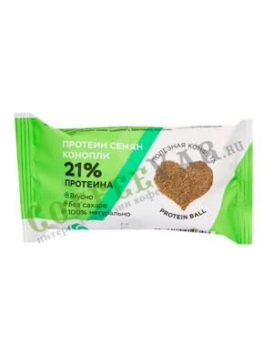 Конфеты HealthyBall Protein Семян конопли