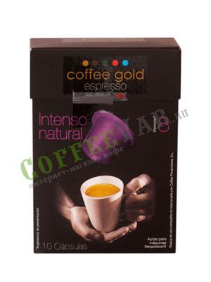 Кофе в капсулах Coffee Gold Intenso Natural 10 капсул