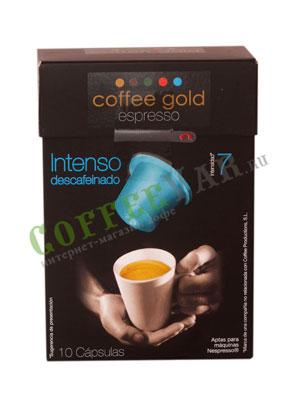 Кофе в капсулах Coffee Gold Intenso Descafeinado 10 капсул