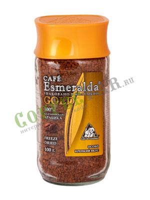 Кофе Cafe Esmeralda Gold растворимый 100 гр