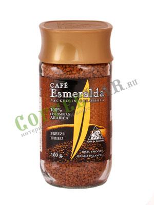 Кофе Cafe Esmeralda растворимый 100 гр
