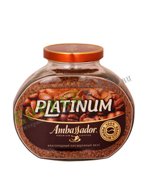 Кофе Ambassador Растворимый Platinum 190 гр