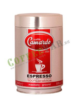 Кофе Camardo молотый Arabica 250гр