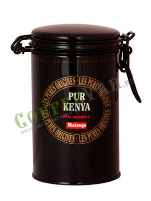 Кофе Malongo молотый Pur Kenya 250гр
