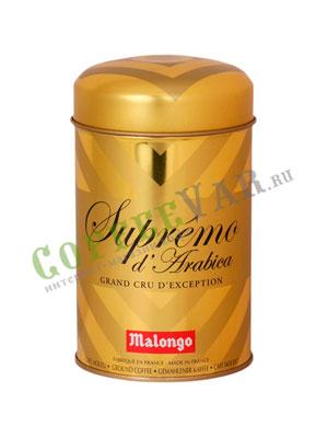 Кофе Malongo молотый Супремо Арабика 250гр