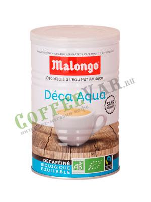 Кофе Malongo молотый Без кофеина 250гр