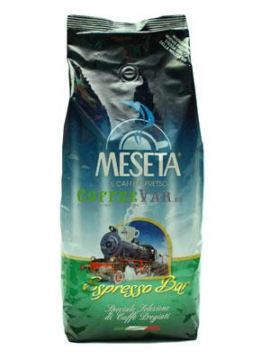 Кофе Meseta в зернах Espresso Bar 1 кг