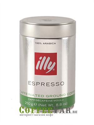Кофе Illy молотый Espresso Без кофеина 250гр