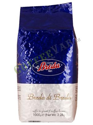 Кофе Breda в зернах Breda Di Breda 1кг
