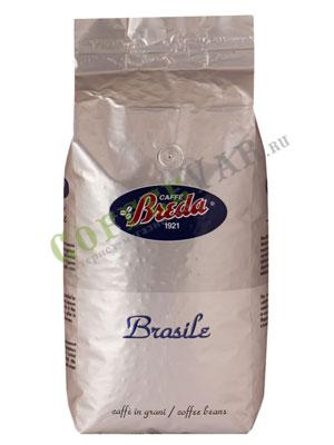 Кофе Breda в зернах Brasile 1кг