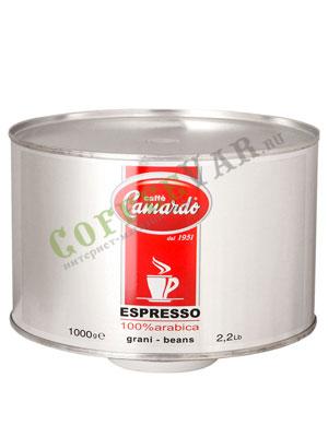 Кофе Camardo в зернах Arabica 1кг