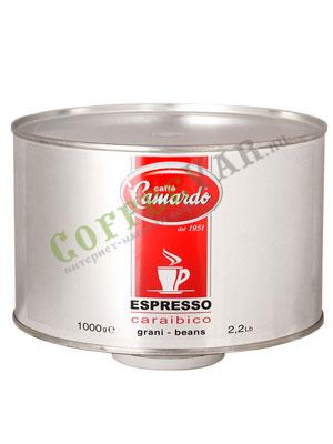 Кофе Camardo в зернах Caraibico 1кг