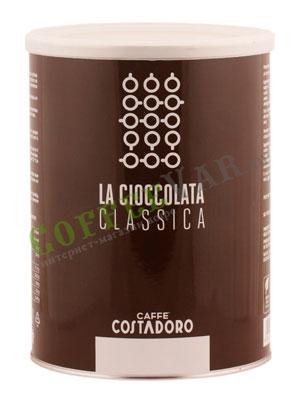 Какао Costadoro La Cioccolata Classica 1 кг