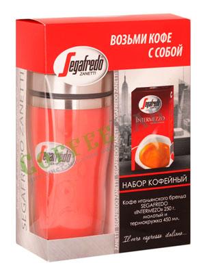 Подарочный кофейный набор Segafredo молотый и термокружка 450 мл