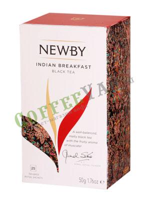 Чай пакетированный Newby Индийский завтрак 25 шт
