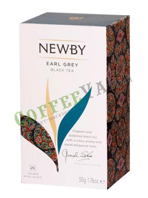Чай пакетированный Newby Эрл Грей 25 шт