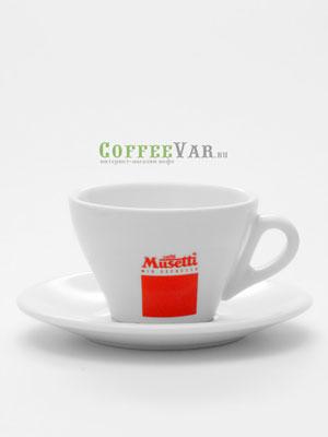 Чашка Musetti для каппучино 150 мл