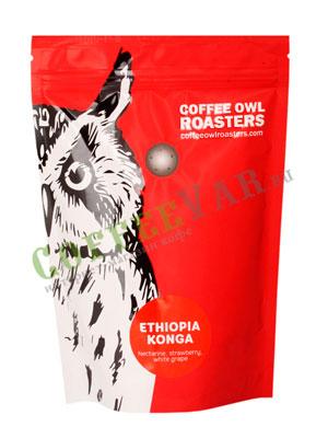 Кофе Owl в зернах Ethiopia Konga Natural 250 гр