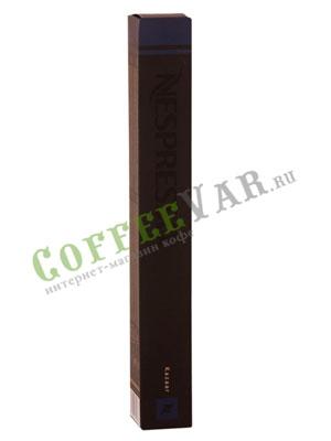 Кофе Nespresso в капсулах Kazaar (10 капсул)