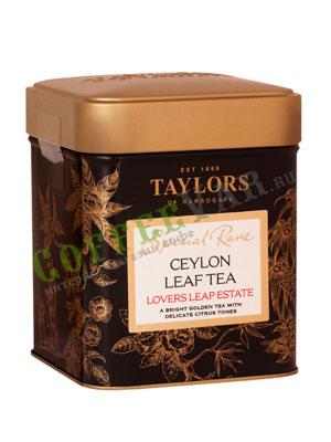Чай Taylors of Harrogate Ceylon Special Rane / Цейлон с Единой Плантации 100 гр