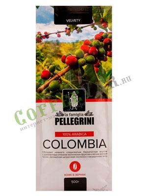Кофе Pellegrini Colombia в зернах 500 гр