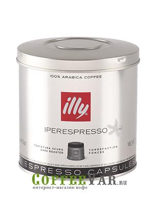 Кофе Illy в капсулах Iperespresso Dark